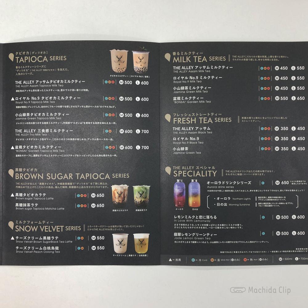THE ALLEY ルミネ町田店のメニューの写真