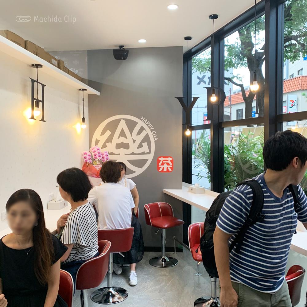 楽茶 HAPPYCHA 町田店の店内の写真