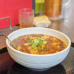 熱血食堂すわ 町田の安い中華料理屋さん ラーメンや餃子、本格四川麻婆が1,000円以下でいただけるの写真