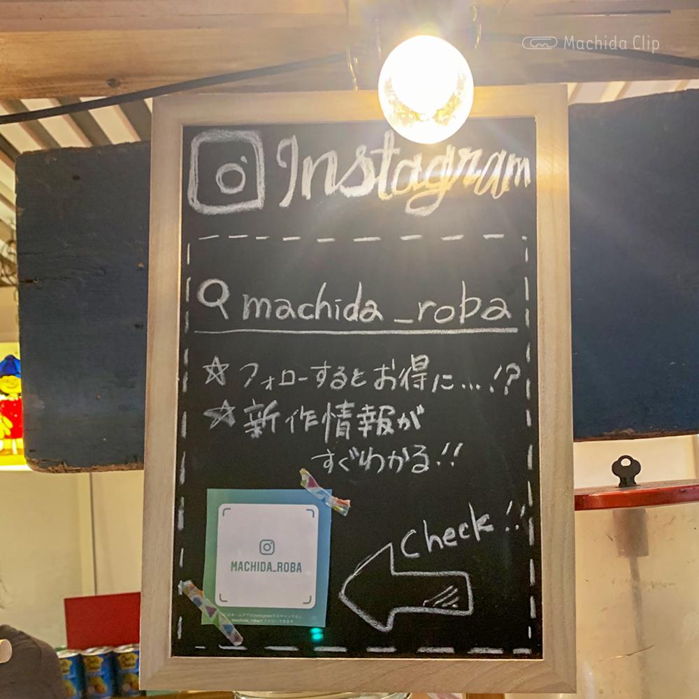 ROBA NO MIMIの割引情報の写真