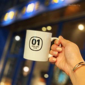 キープウィルグループがスタンプラリー開催!(9月30日まで)3店舗利用でブランドロゴ入りグッズが貰えるので1日でコンプリートしてきました♪の写真