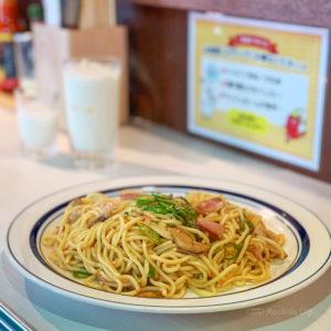 青とうがらし 激安ランチ!(550円)爆辛スパゲッティ専門店の写真