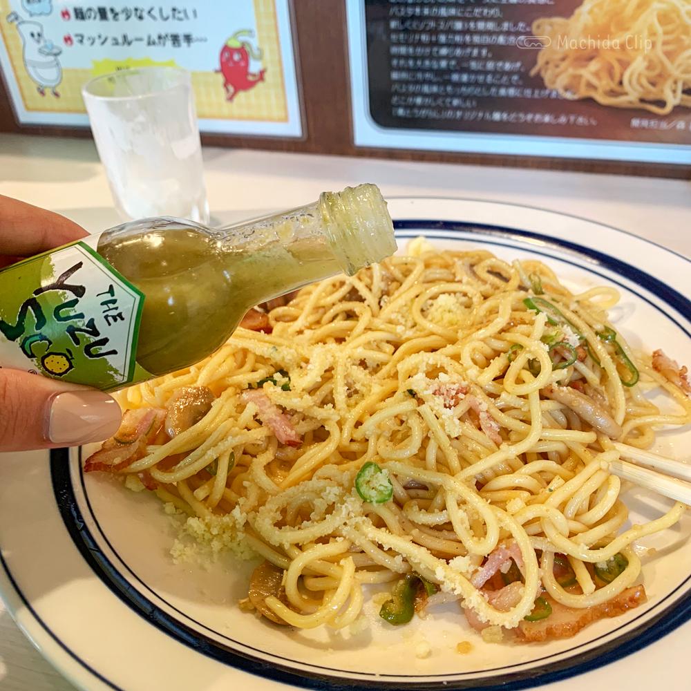 爆辛スパゲッティ専門店 青とうがらし 町田店のパスタの写真