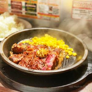 いきなりステーキ ランチタイムに1,000円でステーキを食す!コスパ抜群の立ち食い屋さんの写真