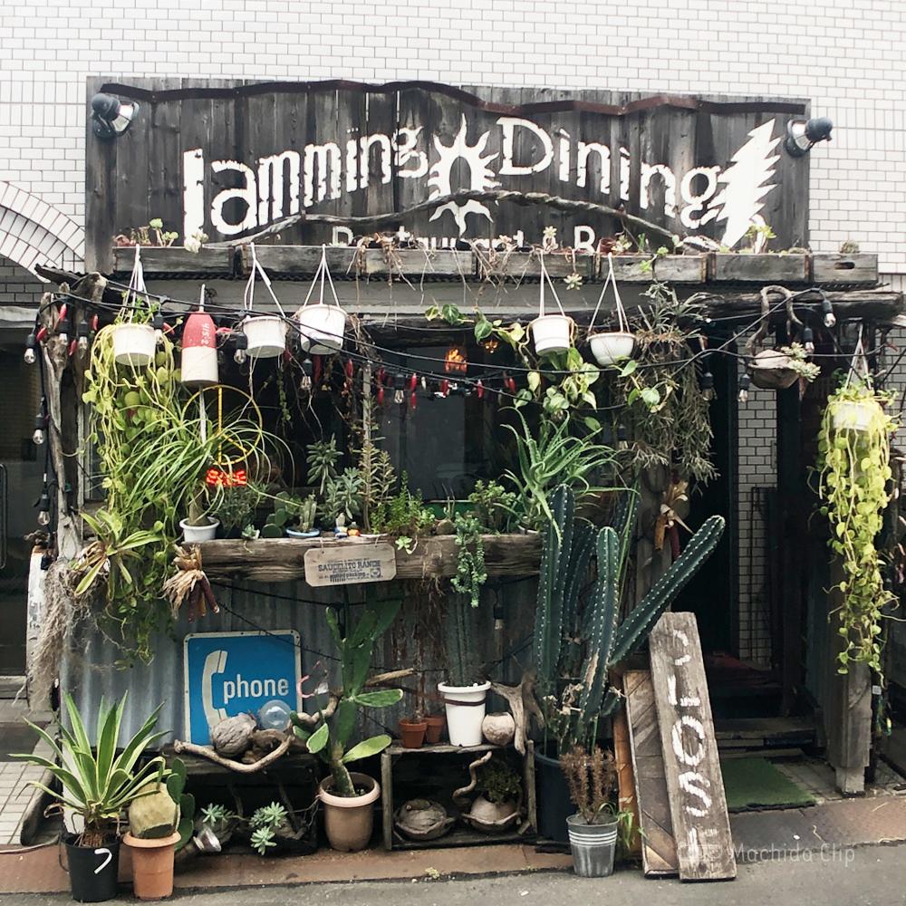 Jamming Dining (ジャミング ダイニング)の外観の写真