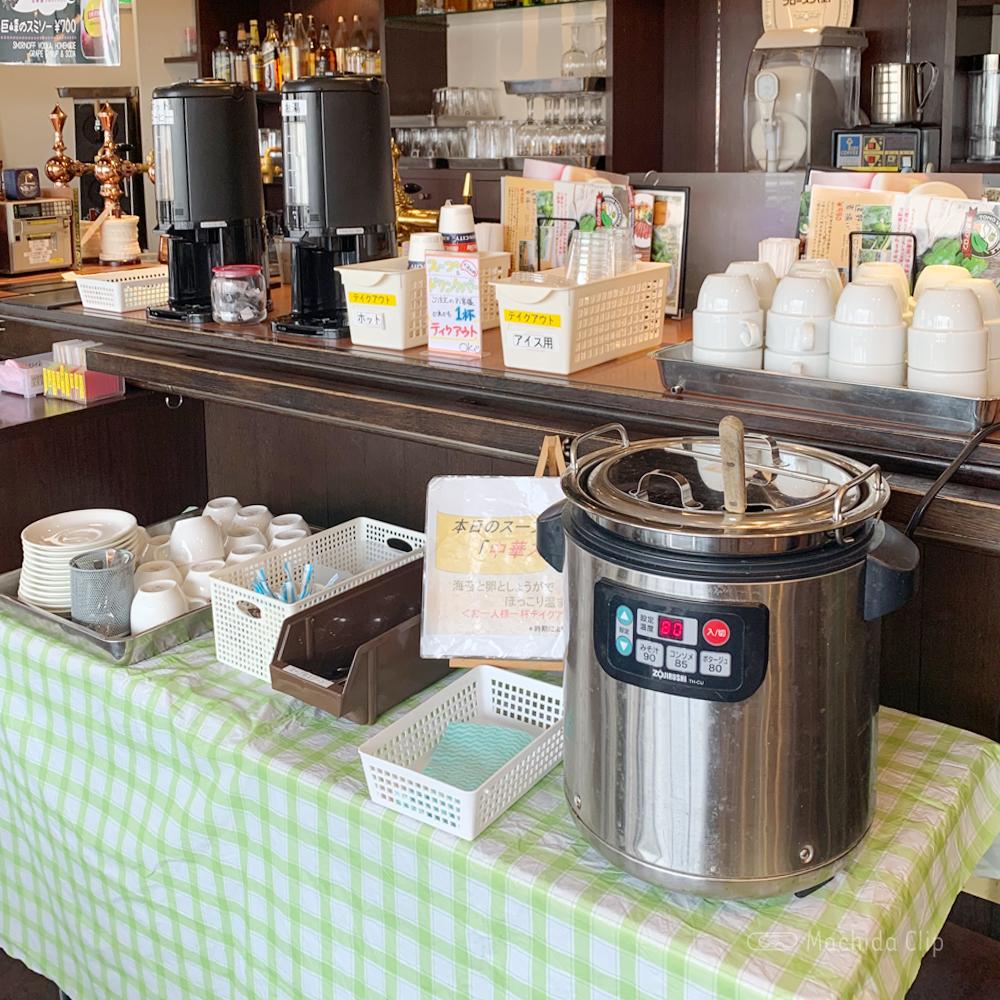 キリンシティ 町田店のスープの写真