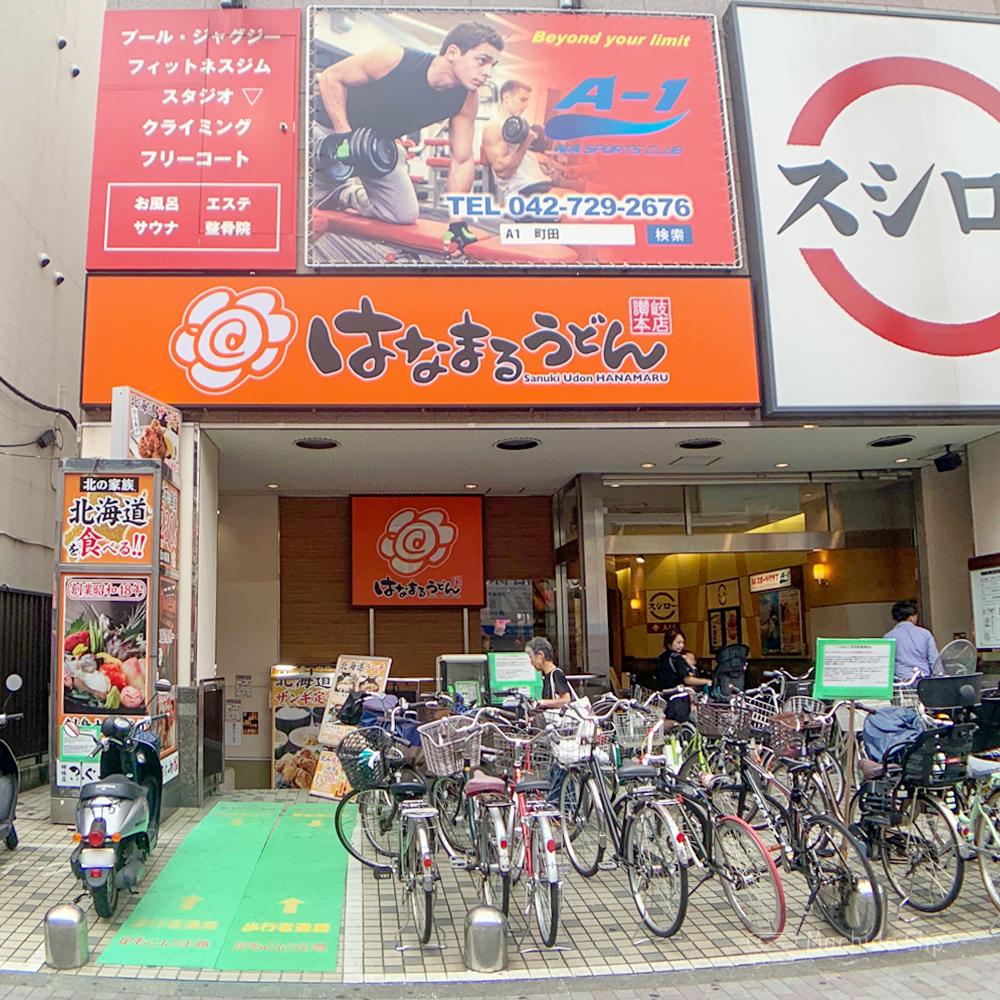 北の家族 町田店の外観の写真