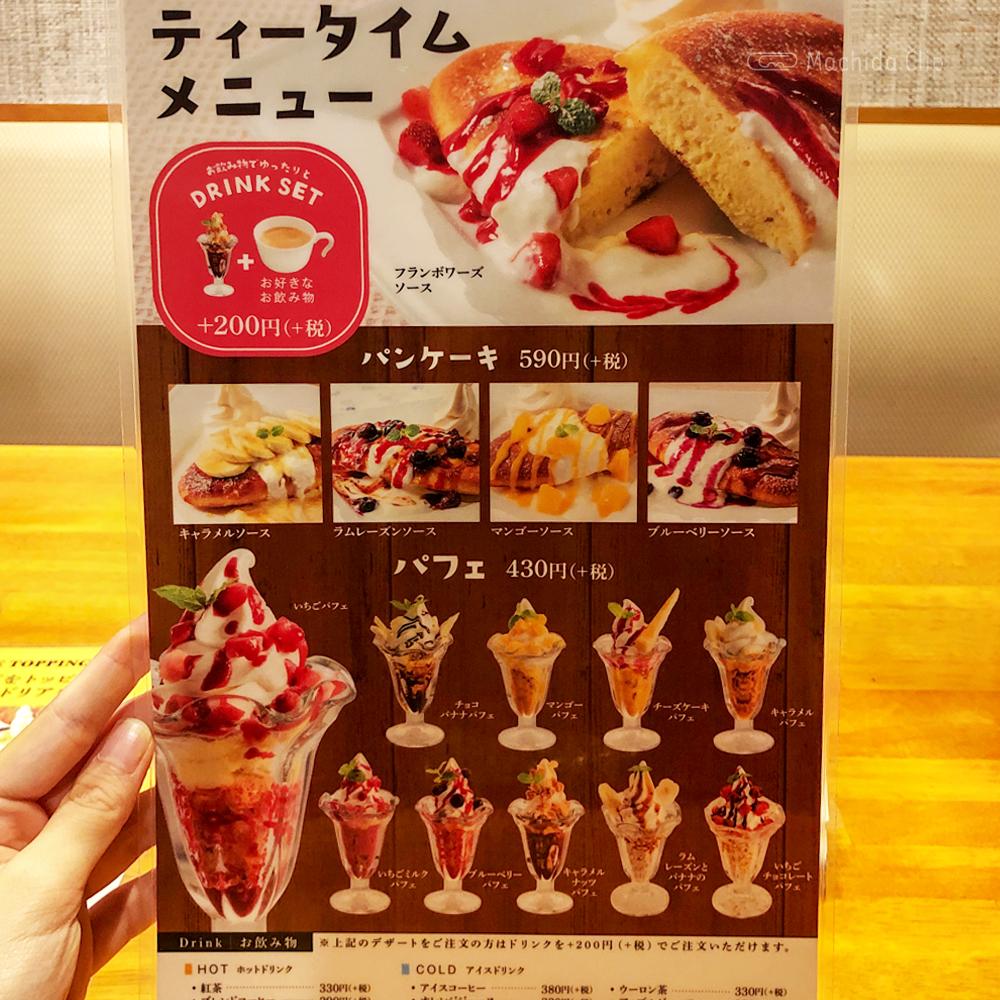 神戸元町ドリア 町田東急ツインズ店のメニューの写真