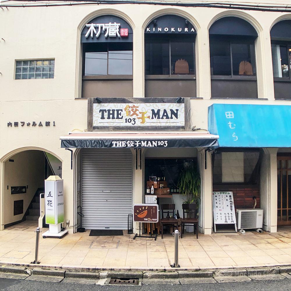 THE 餃子 MANの外観の写真