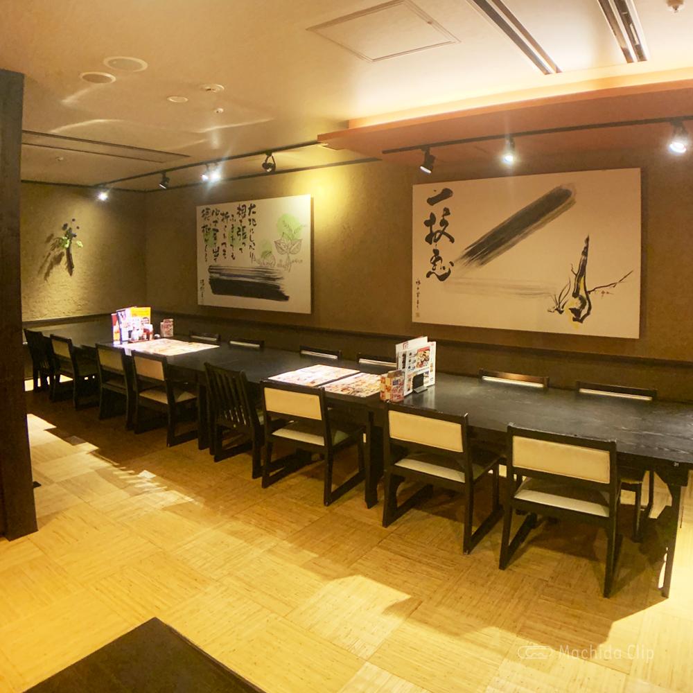 徳樹庵プラザ町田店の店内の写真