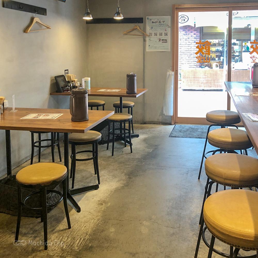 餃子製造直販 餃山堂の店内の写真