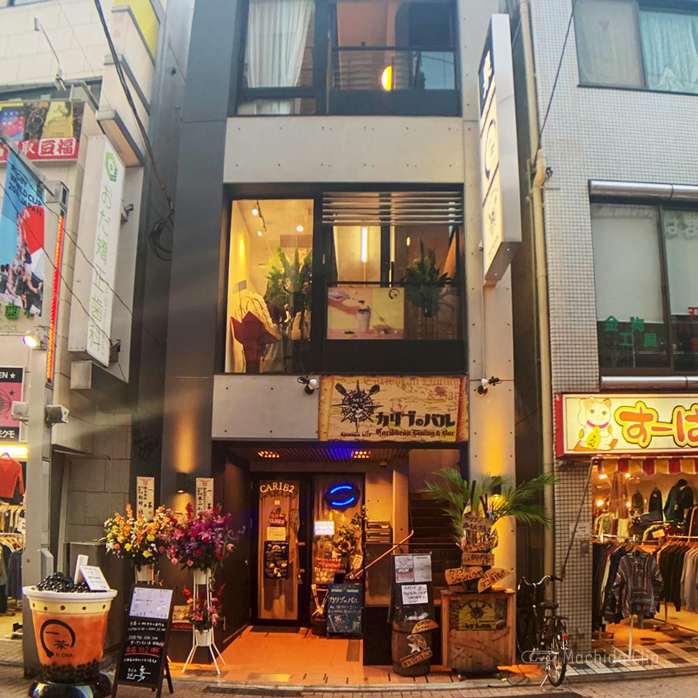 一茶(イッチャ)町田店の外観の写真