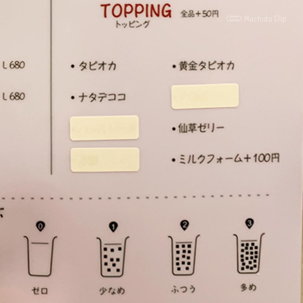 一茶(イッチャ)町田店のトッピングの写真