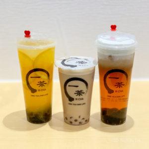 一茶(one tea)が町田に登場!甘さ控えめタピオカブラックミルクティーが有名 一風変わったトッピングもの写真