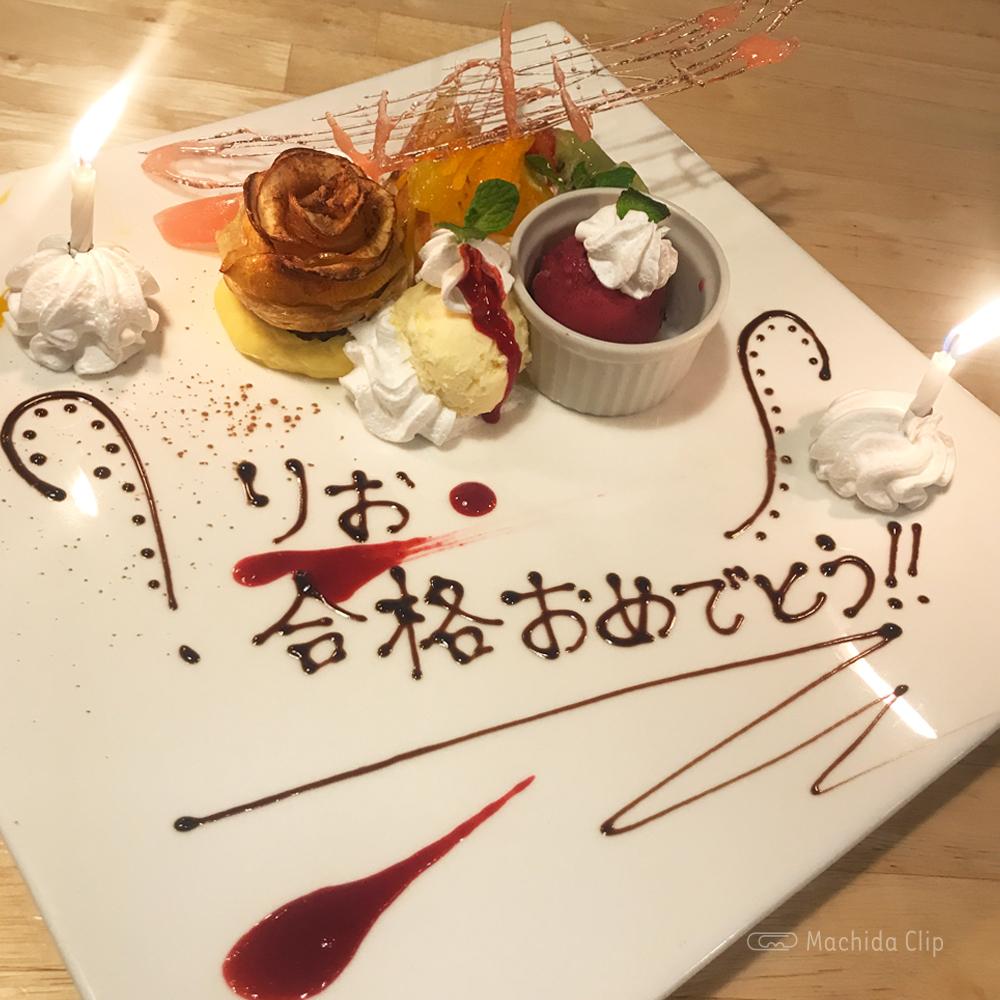 肉ダイニング 鉄重 町田店のサプライズプレートの写真