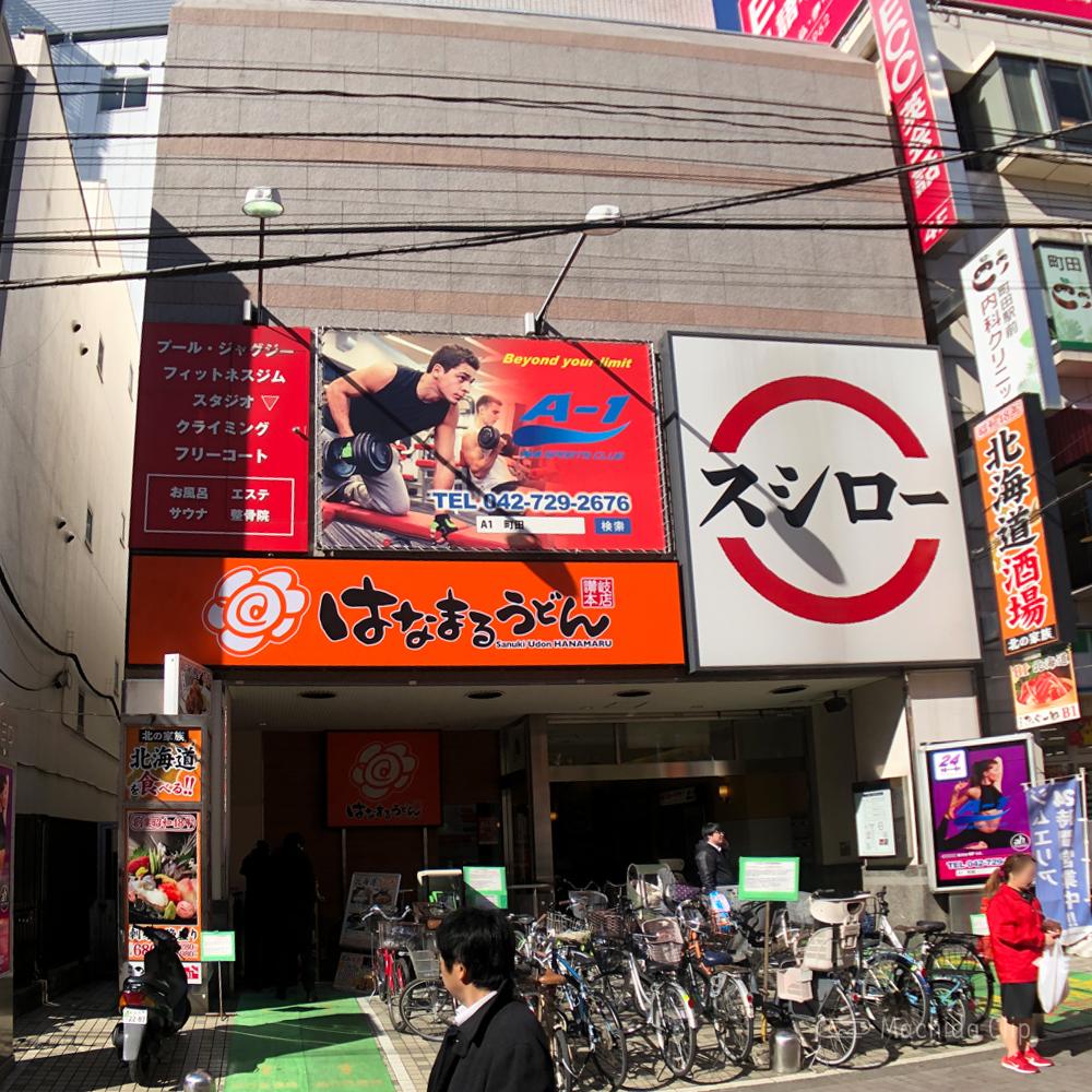 ah HOT STUDIO 町田店の外観の写真