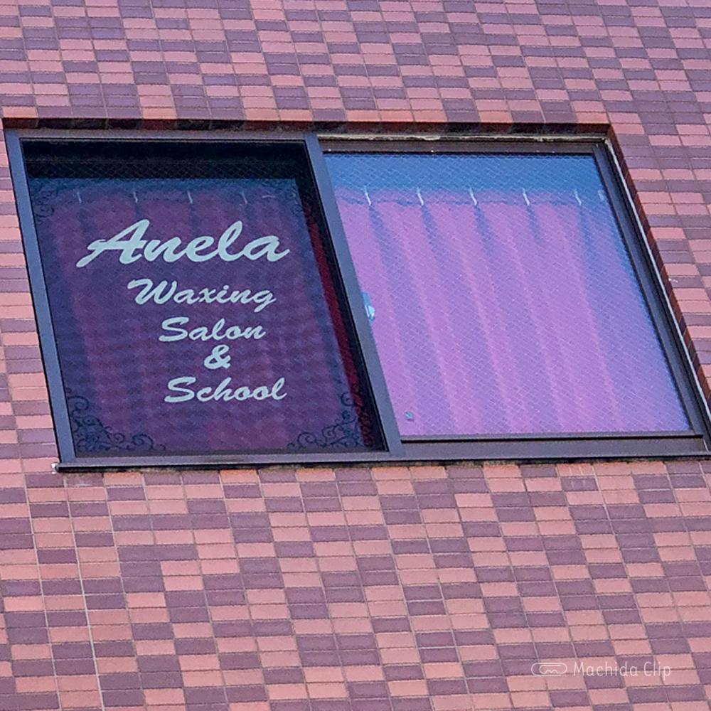 Anela(アネラ)町田店の外観の写真