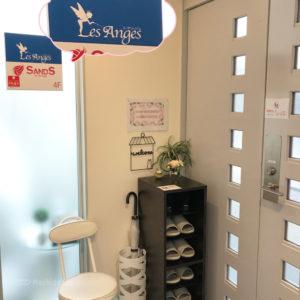 Les Anges(レザンジュ)町田店 脱毛の予約方法・口コミ・料金・キャンペーン情報を実際に行って徹底解説の写真
