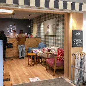ホットヨガスタジオ loIve (ロイブ) 町田モディにある女性限定&託児所完備のヨガ店!格安通い放題・体験無料になるキャンペーンもの写真
