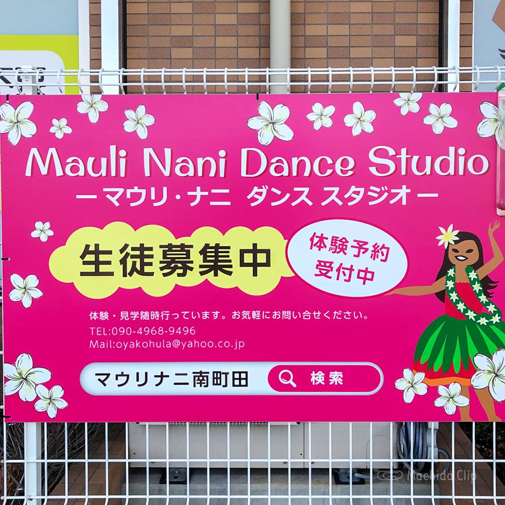 マウリ・ナニスタジオの看板の写真