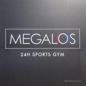 メガロスクロス 町田24店(ヨガ)の看板の写真