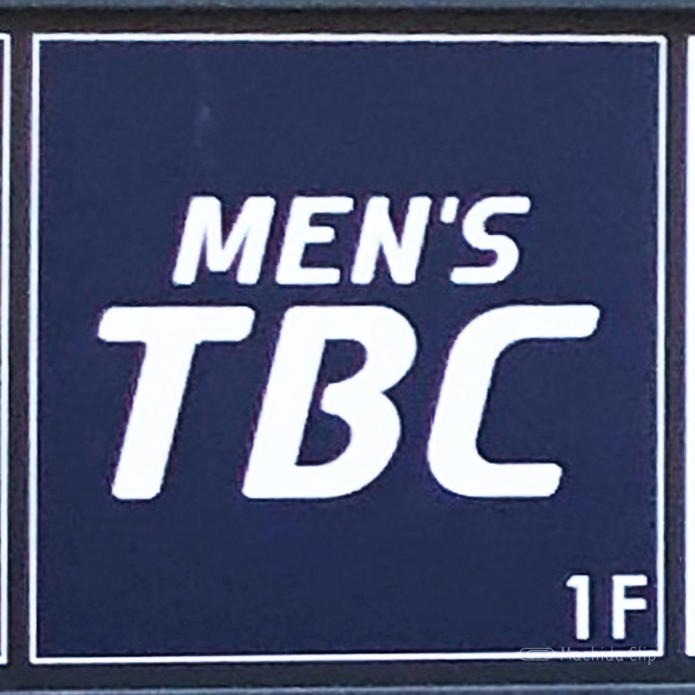 MEN'S TBC 町田店の看板の写真