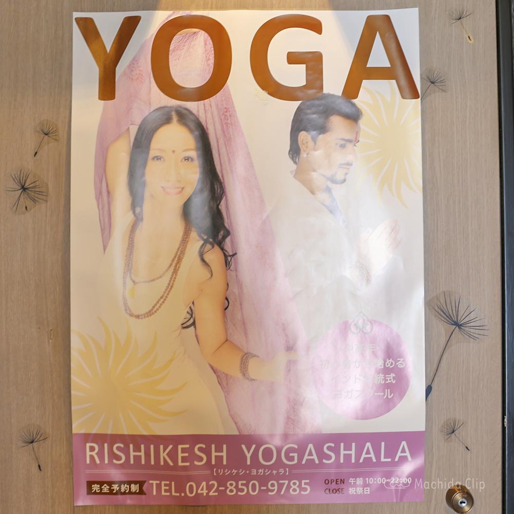 RISHIKESH YOGASHALA(リシケシ・ヨガシャラ)の看板の写真