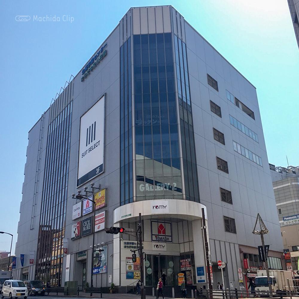 レミィ町田店の外観の写真