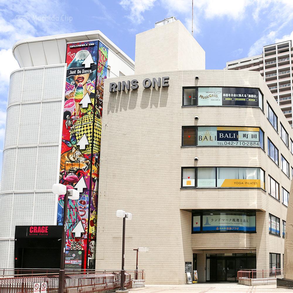 スタジオ・ヨギー 町田の外観の写真