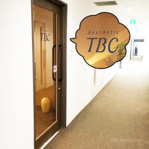 TBC町田店 脱毛の予約方法・口コミ・料金・キャンペーン情報を実際に行って徹底解説の写真