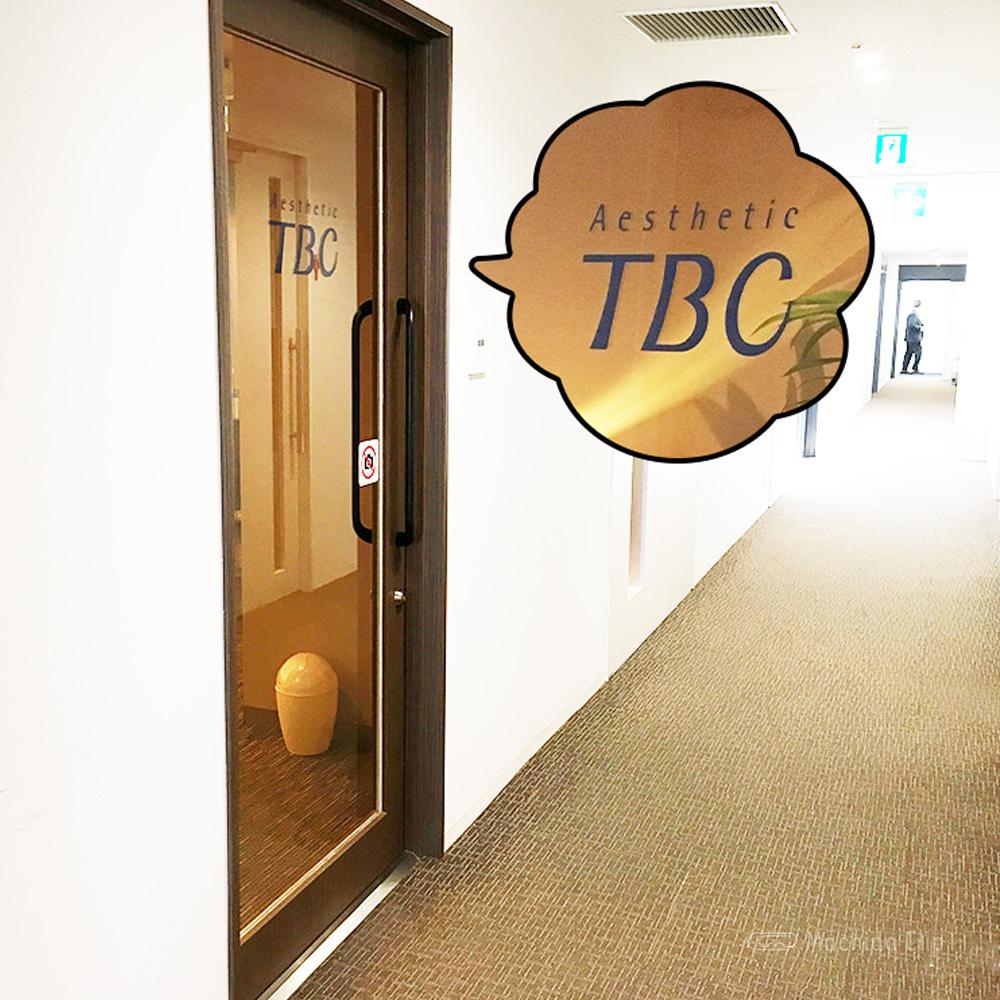 TBC町田店のアイキャッチの写真