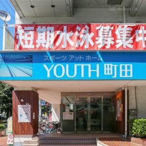 YOUTH 町田(ヨガ)の入り口の写真