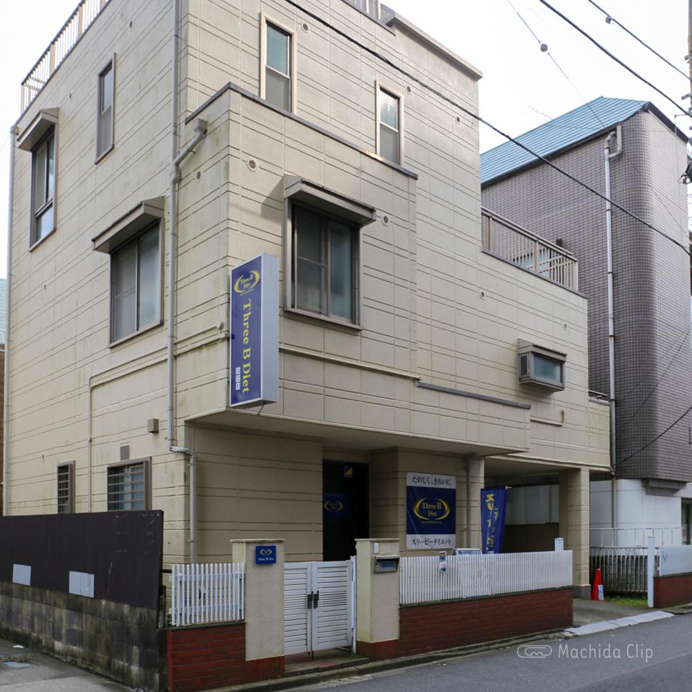 Three B Diet 町田店の外観の写真