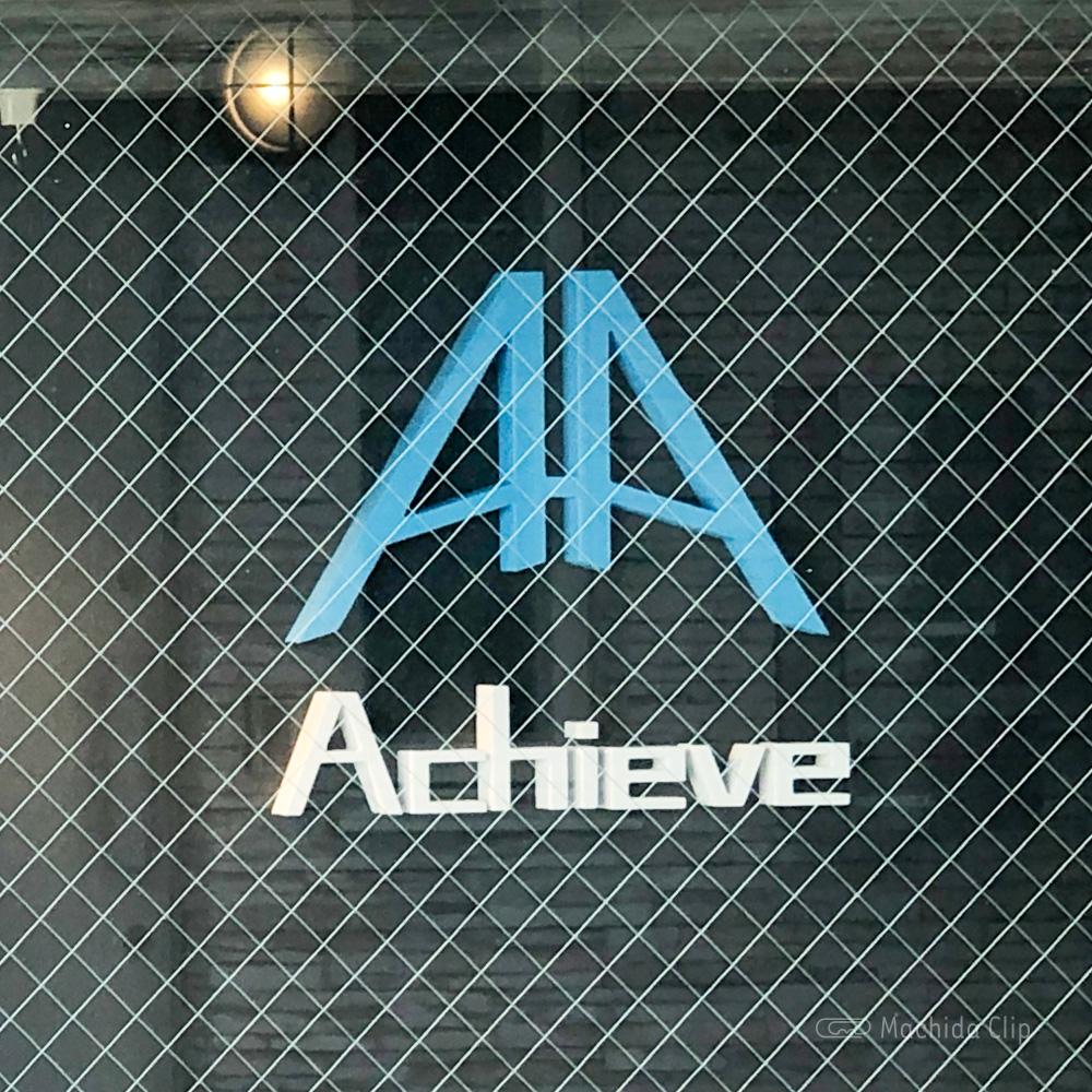 パーソナルトレーニングスタジオAchieve(アチーヴ)のロゴの写真