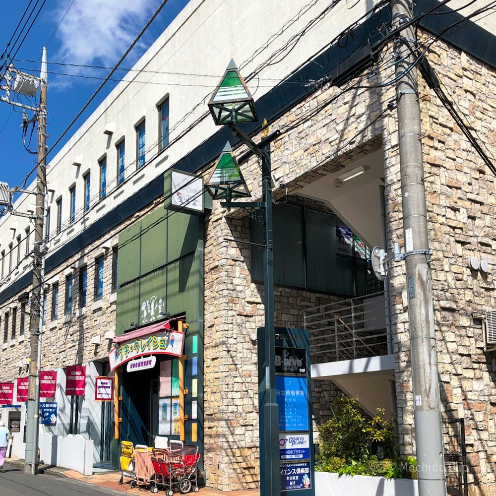パーソナルトレーニングジム B-arvo町田店の外観の写真