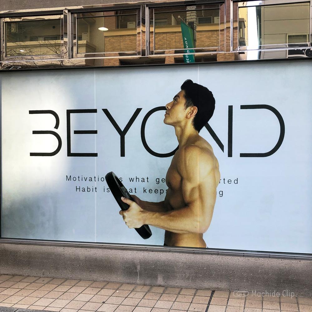 BEYOND(ビヨンド)町田店の看板の写真