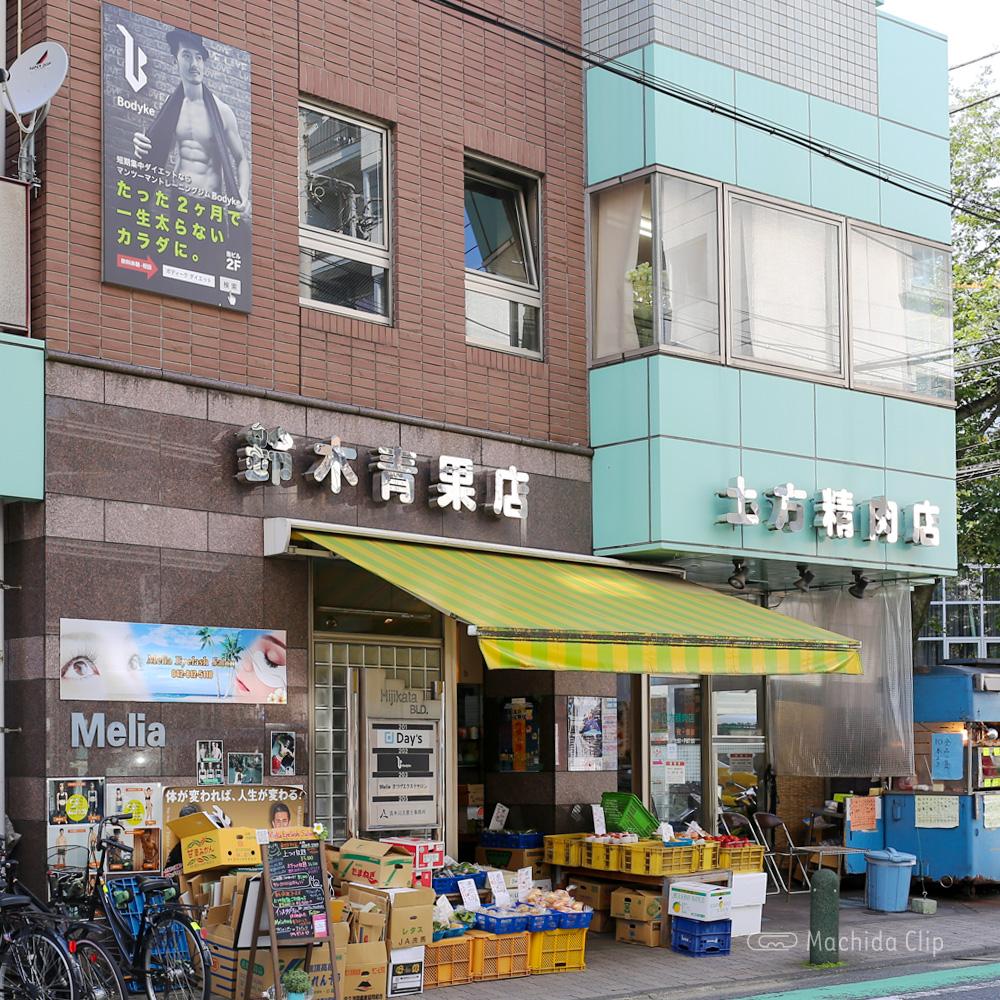Bodyke 町田店の外観の写真