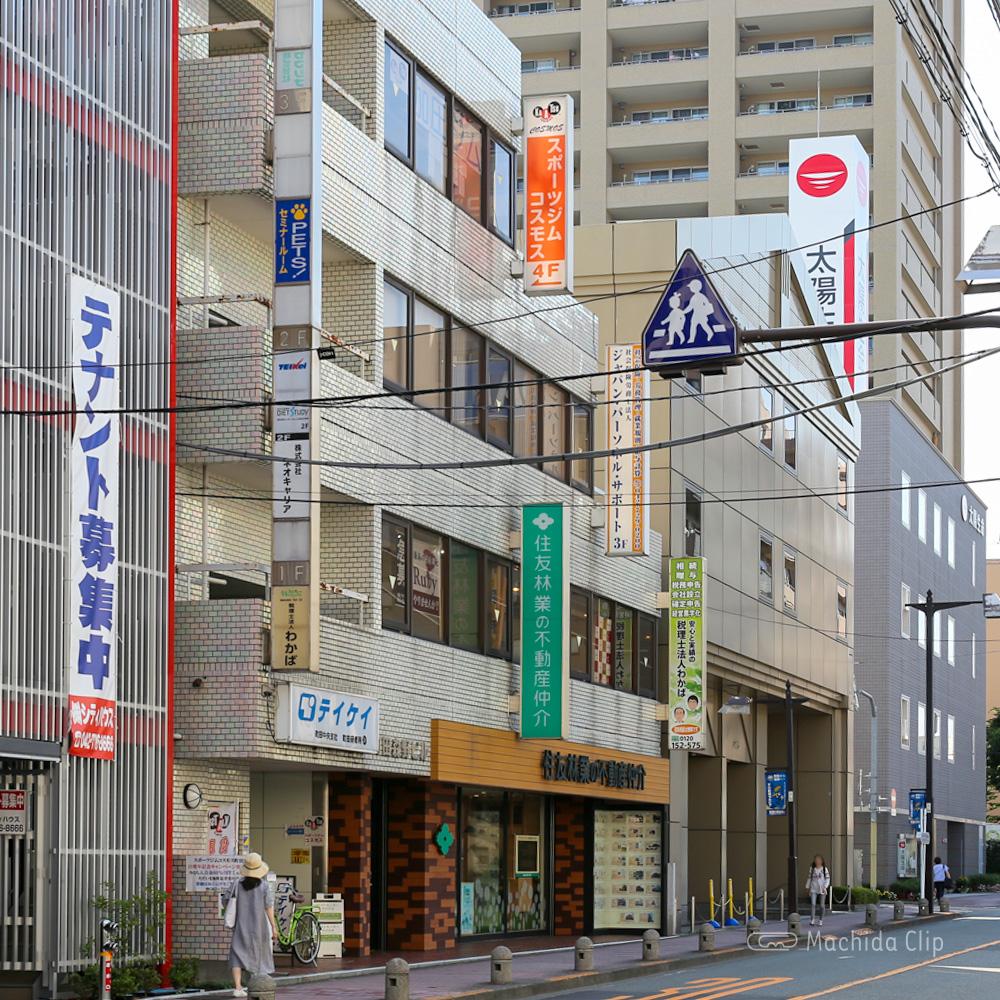 スポーツジムコスモス「町田店」の外観の写真