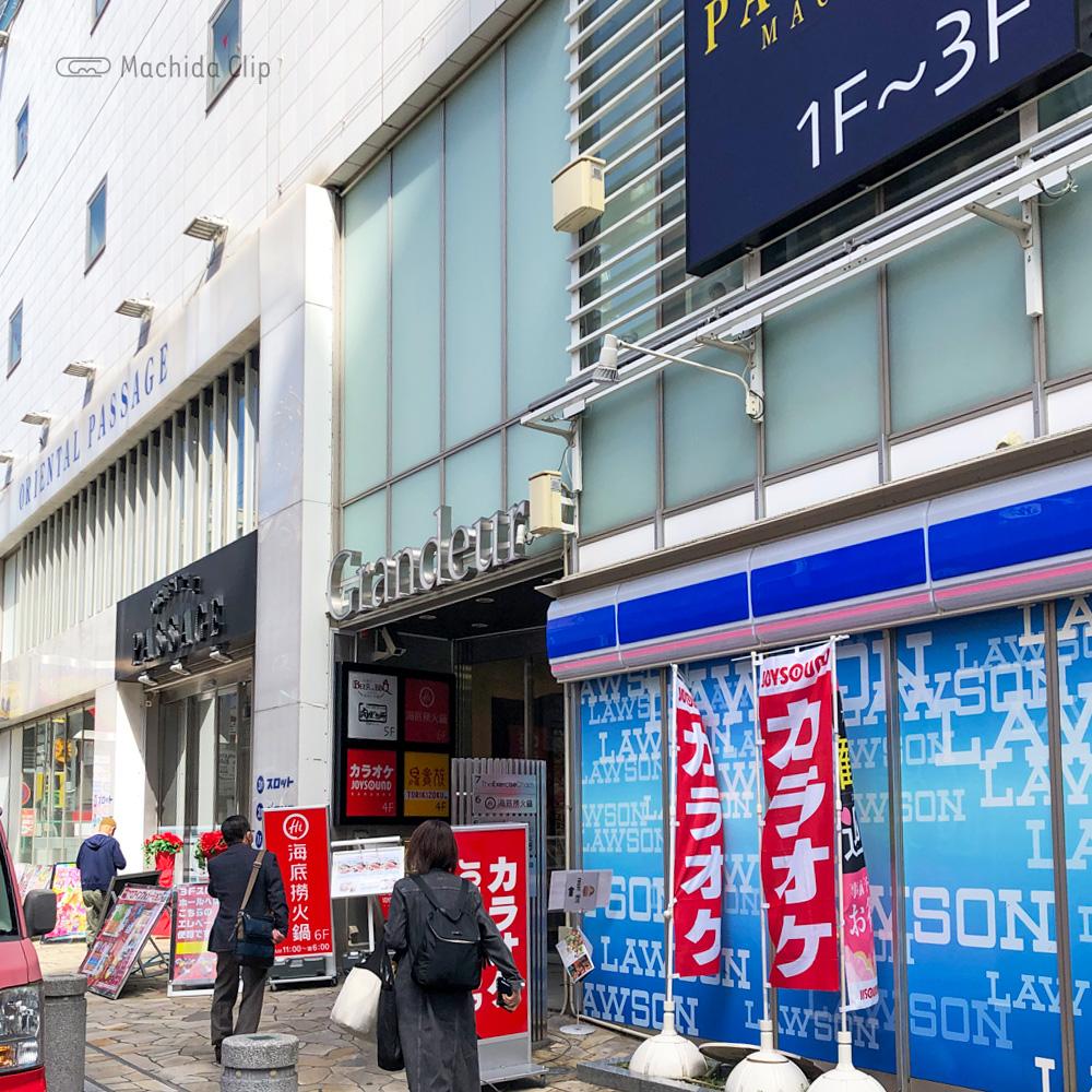 エクササイズコーチ町田店の外観の写真