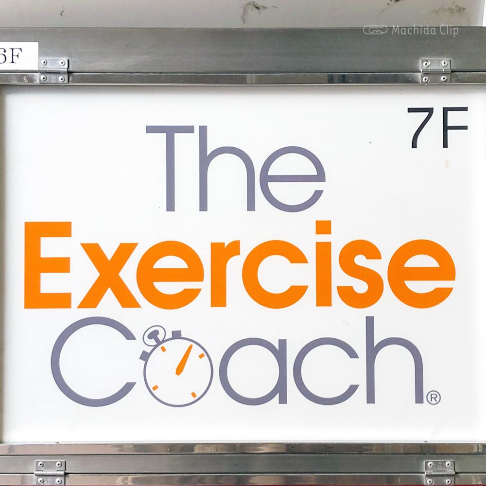 エクササイズコーチ町田店の看板の写真