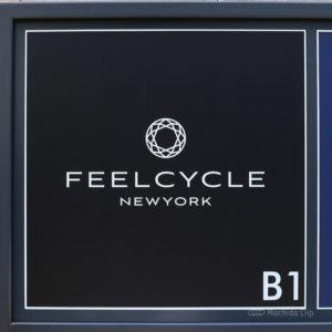 フィールサイクル(FEELCYCLE)町田 効果や料金を詳しく紹介!営業時間や口コミも!の写真