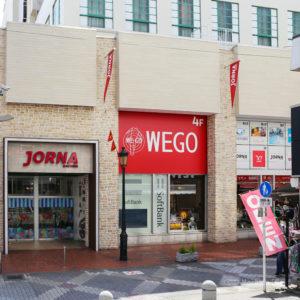 HOGUMI(ホグミ)ジョルナ町田店の外観の写真
