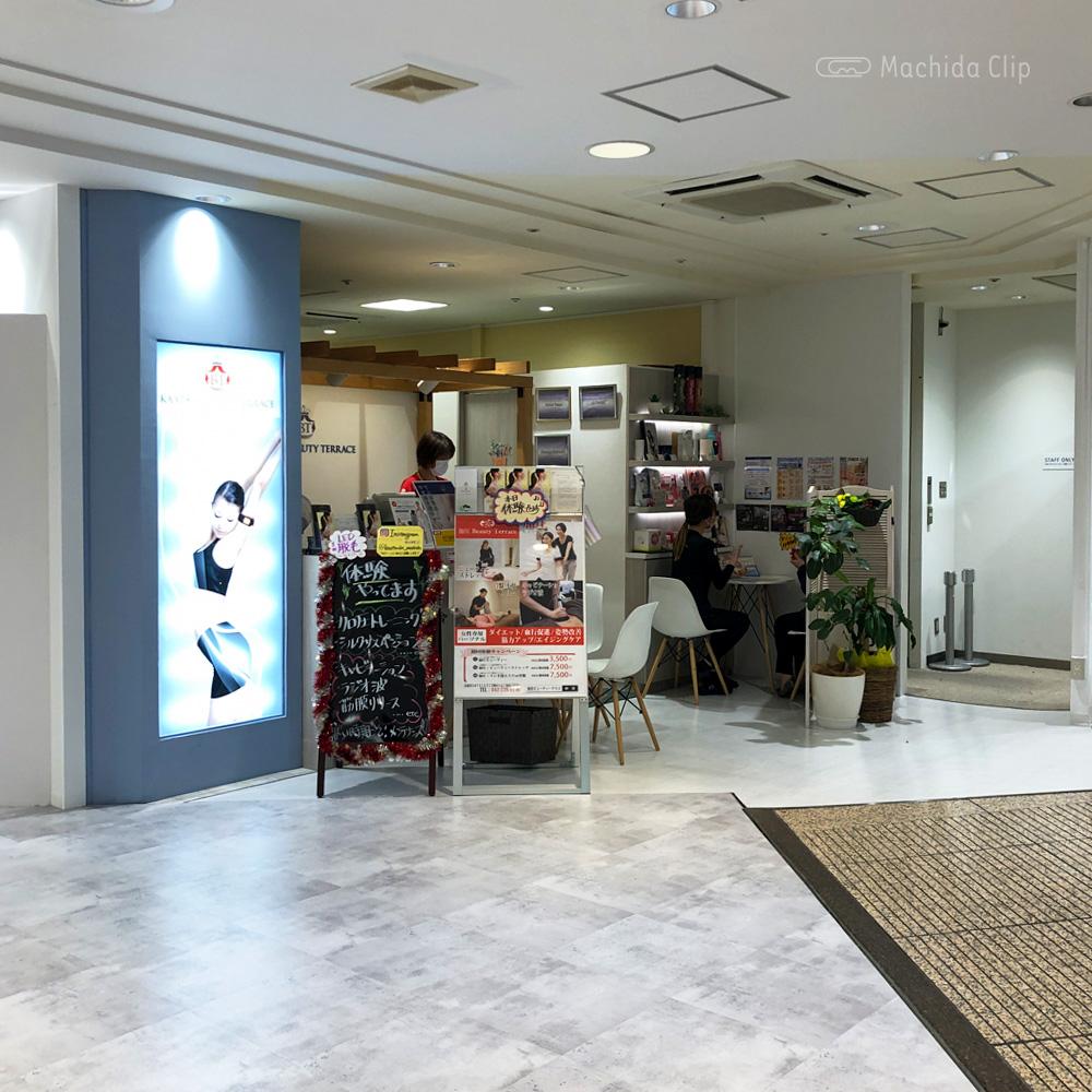 加圧ビューティーテラス町田小田急店の外観の写真