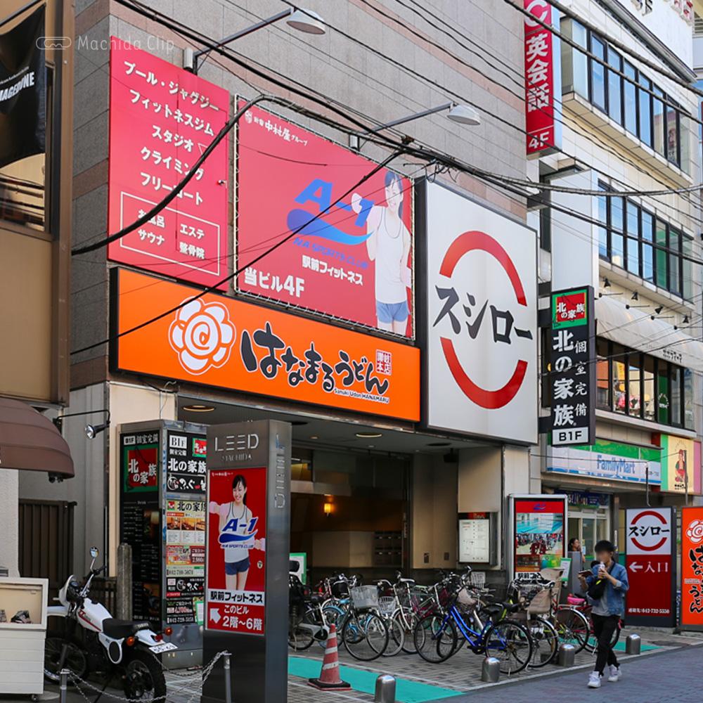 NAスポーツクラブA-1 町田店の外観の写真