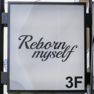 リボーンマイセルフ町田店 完全女性専用空間で短期ダイエットをしたい方におすすめのパーソナルジムの写真