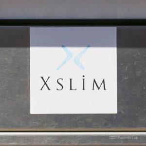XSLIM(エクスリム)町田店 もうリバウンドしない!人生最後のダイエットにしたい方におすすめのパーソナルジムの写真