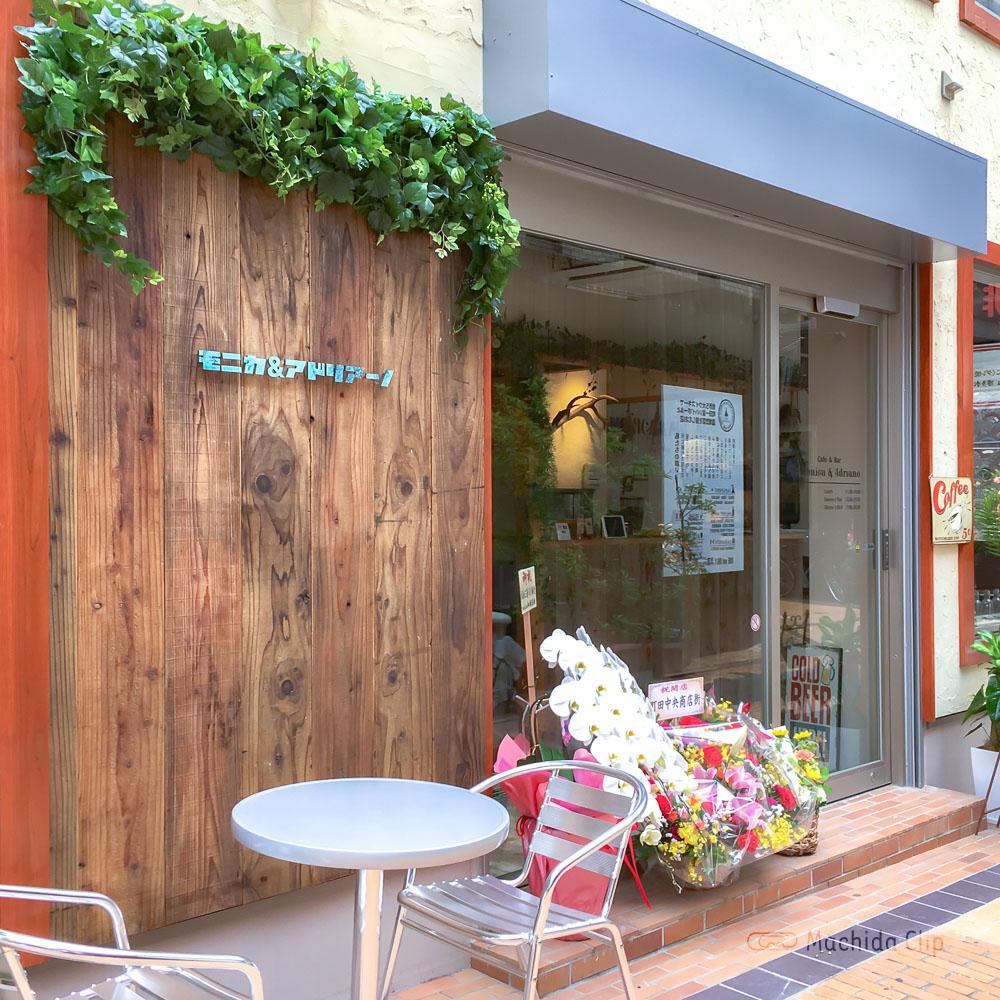 Cafe&BAR Monica&Adriano(モニカ&アドリアーノ)のテラス席の写真