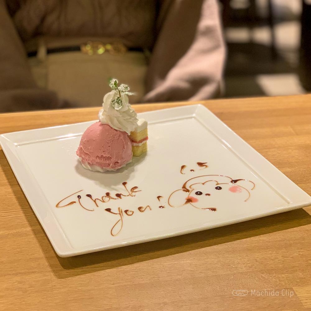 猿Cafe 町田マルイ店のプレートの写真