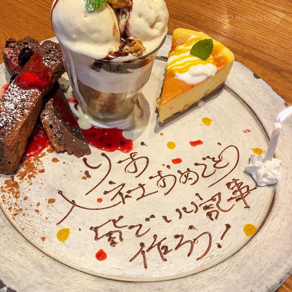ゼロワンカフェ (ZERO ONE CAFE)のプレートの写真