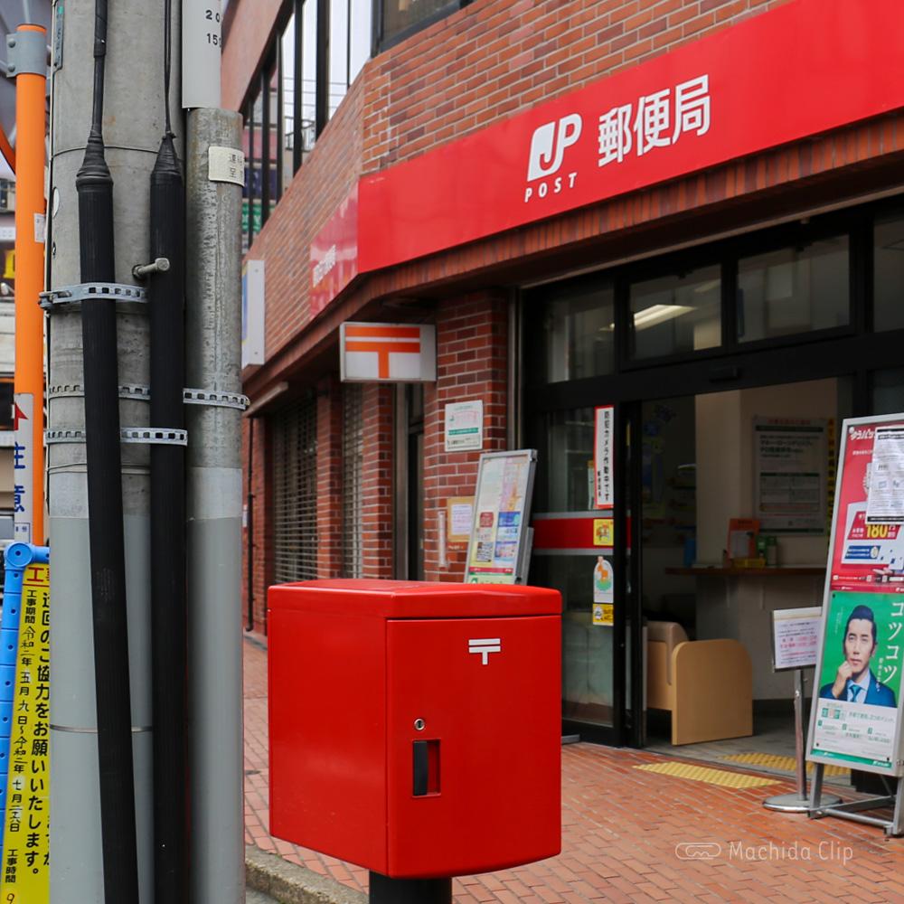 原町田六郵便局前のポストの写真
